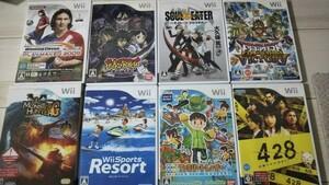 Wii ソフト セット WiiUでもプレイ可能 Switchは不可