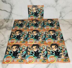 即決 鬼滅の刃 コレクション 缶バッジ 第2弾 新品未開封 10個セット 送料無料 炭治郎 禰豆子 善逸 伊之助 映画 無限列車編 バッジ