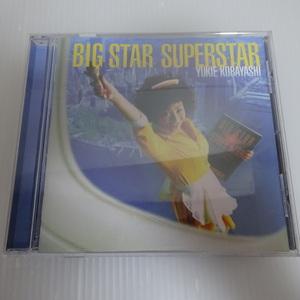 ほぼ未使用 YUKIE KOBAYASHI BIG STAR SUPERSTAR CD メール便