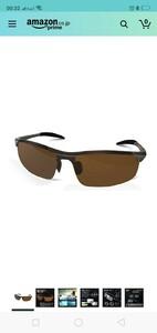 スポーツサングラス 偏光レンズ 超軽量・UV400・紫外線カット