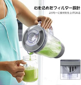 健康管理で毎日の野菜ジュースに ミキサー 離乳食作りなど用途は豊富