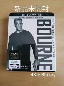 新品未開封★ジェイソン・ボーン・シリーズ アルティメット・コレクション 4K ULTRA HD+Blu-rayセット〈10枚組〉【送料無料】
