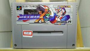 即決 SFC【148】ロックマンX3 一発起動 送料:何本でも全国一律198円