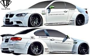 【M's】 E92 BMW M3 クーペ (2007y-2013y) LB-WORKS Ver.2 コンプリートボディキット 3点 / CFRP+ FRP Liberty Walk リバティーウォーク