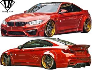 【M's】F82 BMW M4 (2014y-2020y) Liberty Walk LB-WORKS コンプリートボディキット 4点 // FRP 未塗装 リバティーウォーク フルキット