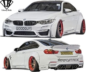 【M's】BMW F82 M4 (2014y-2020y) Liberty Walk LB-WORKS コンプリートボディキット 4点 // FRP 未塗装 リバティーウォーク フルキット
