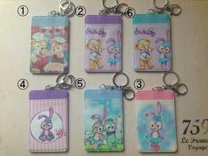 Disneyカードケース☆ステラルー☆ジェラトーニ☆ダッフィー☆シェリーメイ