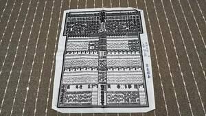 tb4-24■相撲番付表/昭和55年1月6日/北の湖、貴ノ花、若乃花他