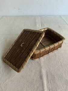 珍品 美品 木の皮と竹で作られた蓋付収納ケース 小物入れ箱インテリアディスプレイ古道具アンティークビンテージ天然生活クウネル工芸品