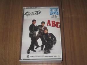 少年隊 ABC c/w 自然にKISSして カセット カセットテープ 東山紀之 錦織一清 植草克秀