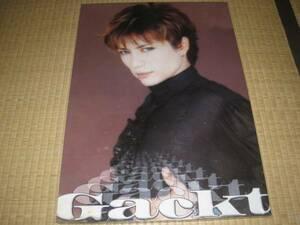 Gackt ガクト ポスター ⑫ 縦58cm×横40cm×厚1.7cm パネル加工 マリス・ミゼル