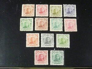 20LH M 旧中国切手№ NE63C 東北区 1947年 北京2版 13種完 (端数額面4種含) 未使用NH