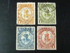 20LH S 旧中国切手№341D 紀念 1929年 統一 1c-$1 4種完 使用済