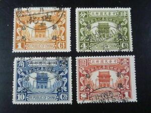 20LH S 旧中国切手№ SK79D 新疆省 紀念 1929年 国葬 4種完 使用済