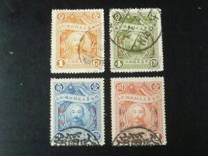 20LH S 旧中国切手№ NE21D 吉黒省 1928年 大元師 4種完 使用済