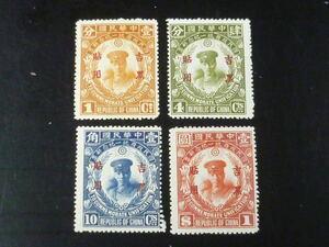 20LH S 旧中国切手№ NE25C 吉黒省 1929年 統一 4種完 未使用OH