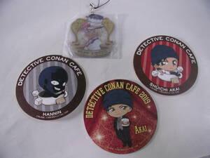 名探偵コナン コナンカフェ コースター(赤井秀一)+黒子+アムロキーホルダー▲