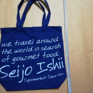 ★購入後はメッセージ不要です★ 布バッグ かばん カバン 青色 エコバッグ 成城石井 トートバッグ 鞄 バッグ ブルー