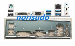 純正 新品 MSI A350M PRO-VD PLUS 、B350M PRO-VD PLUS マザーボード用 I/Oパネル バックパネル