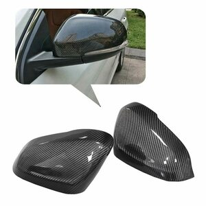 Volvo side mirror cover S60 V40 V80 door mirror carbon winker VOLVO