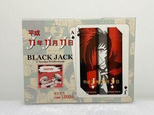 限定発売 BLACK JACK ブラックジャック テレホンカード 50度数 平成11年11月11日 テレカ 未使用