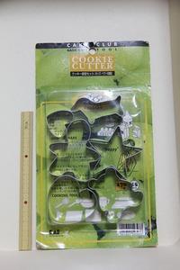 ステンレス製 KAI クッキー抜型 セット キッズ ベアー 6個組 日本製 検索 貝印 クッキー型 製菓道具 グッズ