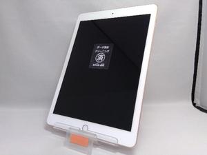 MRJN2J/A iPad 32GB