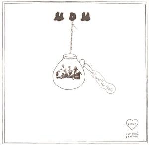 Udu (Tony Okoroji = Love Records Owner) - Sound Of The People 500枚限定再発アナログ・レコード