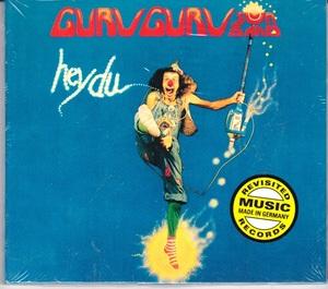Guru Guru グル・グル Sunband - Hey Du ボーナス・トラック1曲追加収録リマスター再発CD