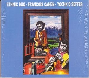 Ethnic Duo (Franois Cahen / Yochk'o Seffer = Magma, Zao) Ethnic Duo ボーナス・トラック3曲追加収録再発CD