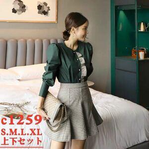 ワンピースドレス 2点セット 上下セット シャツ スカート チェック柄 フレアスカート 可愛い セクシー ミニ丈 c1259
