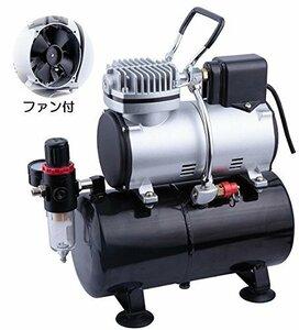 масло отсутствует * Mini воздушный компрессор 3L с вентилятором воздушный шланг есть воздушный компрессор [ простой японский язык инструкция есть ] тихий звук модель компрессор
