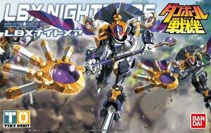 プラモデル : 1/1 ダンボール戦機 LBX 017 NIGHTMARE ( Bandai )
