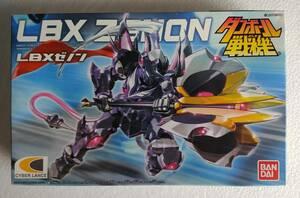 プラモデル : 1/1 ダンボール戦機 LBX 015 ゼノン ( Bandai )