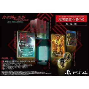 真・女神転生III NOCTURNE HD REMASTER 現実魔界化BOX ファミ通DXパック DDSセット PS4