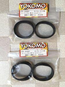 YOKOMO Mナロータイヤ用モールドインナー(極薄ファーム)2セット