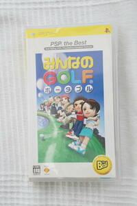 PSP ソフト みんなのゴルフ ポータブル みんゴル PSP THE BEST みんGOL みんなのGOLF
