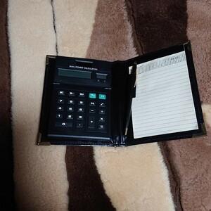 電卓付きメモ帳