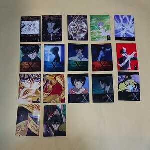 X-エックス- TV ANIMATION トレーディングカード まとめ売り 17枚セット カードダスマスターズ