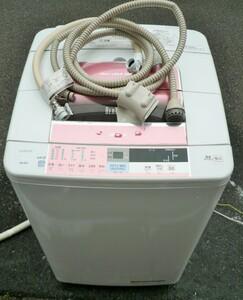 ☆日立 HITACHI BEAT WASH BW-8SV 8.0kg 送風乾燥機能付全自動電気洗濯機◆人気のビートウォッシュ6,991円