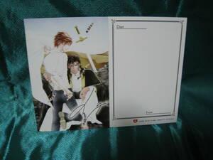 ☆蓮川愛ミニカード&ポストカード・「豪華客船シリーズ」「誘惑者の恋」他・中古未使用