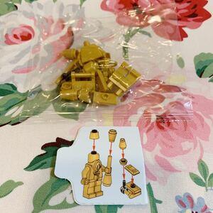 即決 新品未開封 LEGO レゴ アドベントカレンダー ハリーポッター 金色 ミニフィグ 金塊 ゴールド ホグワーツ城 建築家 銅像 パーツ