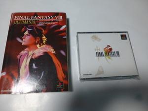 FINAL FANTASY Ⅷ ファイナルファンタジー8 ソフト&必勝本(ULTIMATE)セット