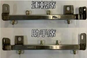 immediate payment [ rigidity up s13/180sx HPIechipi- I [ floor bar left right set ]du- rack li Across bar using together possibility ] Silvia / drift / grip