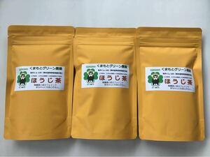 あさぎりほうじ茶90g3袋 無農薬・無化学肥料栽培