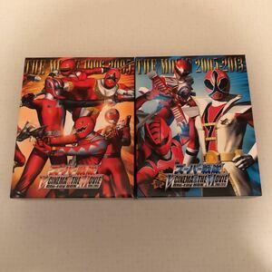 スーパー戦隊Vシネマ ムービー blu-ray box 初回限定版 2本セット ブルーレイ