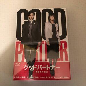 グッドパートナー 無敵の弁護士 Blu-ray BOX ブルーレイ