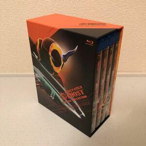 仮面ライダーゴースト ブルーレイ コレクション 全巻セット 収納BOX付き blu-ray