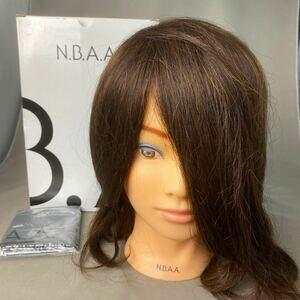 K463 N.B.A.A. cut парик темно-коричневый II тренировка cut тренировка красота . манекен