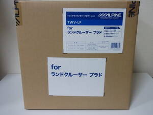 【新品・在庫有】ALPINEアルパイン7WV-LP プラド150系 H21.9~H29.9 200mmワイド7型ナビ・フルセグTV・DVD再生・CD録音・Bluetooth対応